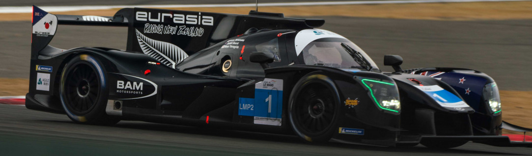 Extra LMP2 team confirmed for Spa-Francorchamps