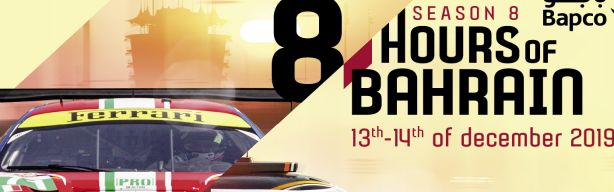 Official poster for Bapco 8 Hours of Bahrain revealed