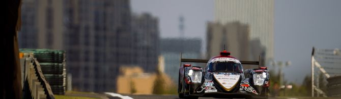 Record entry for WEC visit to Shanghai