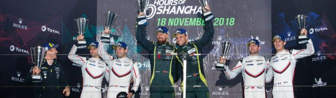 Aston Martin seals first win of season in LMGTE